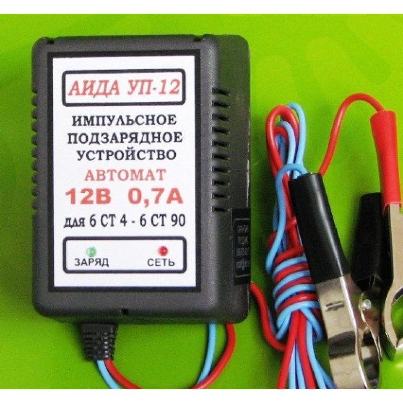 """Зарядное устройство акб 12V 4-19Ачас  """"АИДА УП-12"""""""
