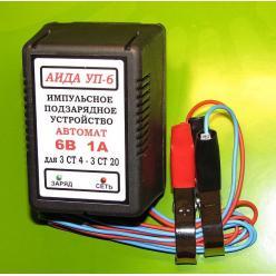 """Зарядное устройство акб 6V """"АИДА УП-6"""""""