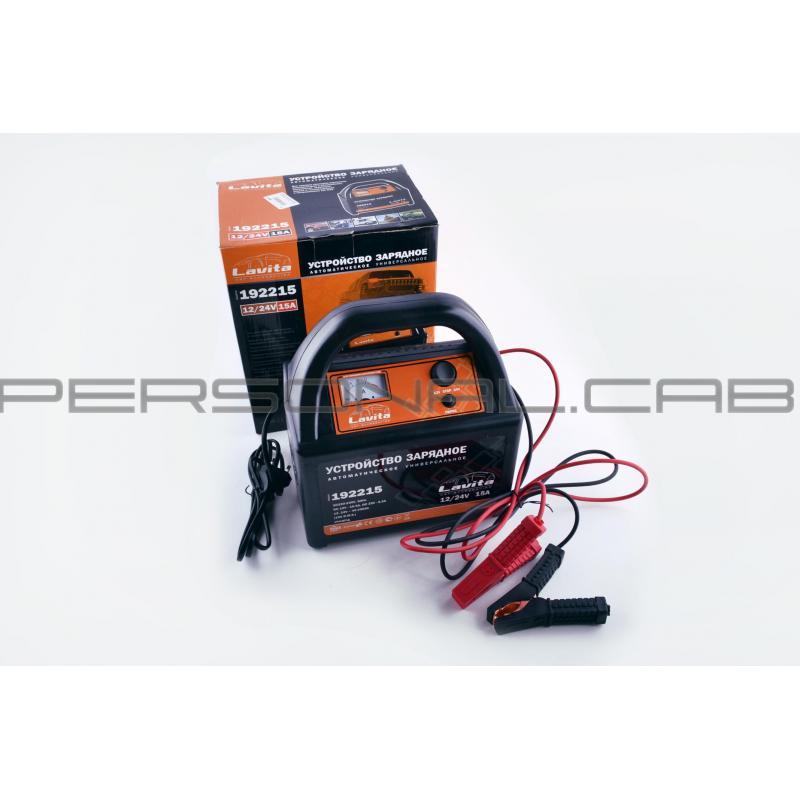 Зарядное устройство акб 12/24V 15А/ч (mod.215)   LAVITA