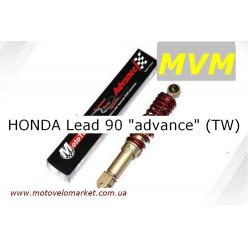 "Амортизатор скутер HONDA LEAD  ""ADVANCE"" (TW) M-T"