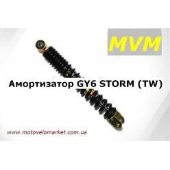 Амортизатор скутер GY6  STORM