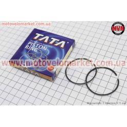 Кольца поршневые Honda DIO ZX50 40мм STD
