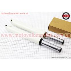 Амортизатор передний к-кт 2шт Honda DIO (под бараб. торм.)