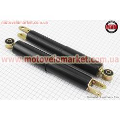 Амортизатор передний к-кт 2шт GY6/Honda LEAD90 (маятник) 260mm
