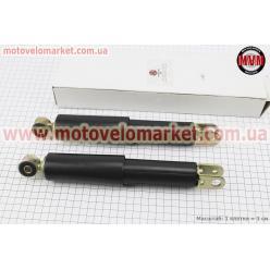 Амортизатор передний к-кт 2шт GY6/Honda Tact (маятник) 250mm