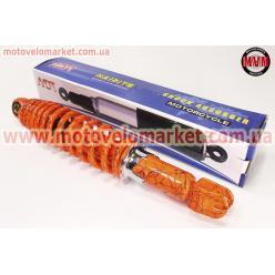 Амортизатор задний GY6/Honda - 320мм*d55мм (втулка 10мм / вилка 8мм) регулир., оранжевый с паутиной