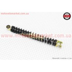 Амортизатор задний GY6/Honda - 325мм*d43мм (втулка 10мм / вилка 8мм), черный