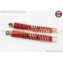 Амортизатор задний GY6/Honda - 310мм*d45мм (втулка 10мм / вилка 8мм), красный к-кт 2шт