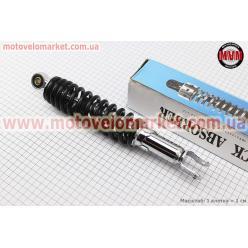 Амортизатор задний GY6/Honda - 315мм*d55мм (втулка 10мм / вилка 8мм) регулир., черный