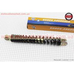 Амортизатор задний GY6/Honda - 315мм*d44мм (втулка 10мм / вилка 8мм), черный