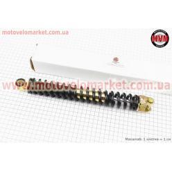 Амортизатор задний GY6/Honda - 310мм*d40мм (втулка 10мм / вилка 8мм), черный