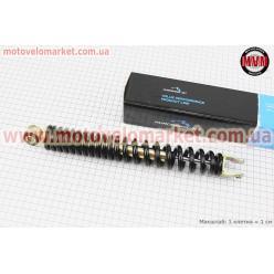 Амортизатор задний GY6/Honda - 315мм*d40мм (втулка 10мм / вилка 8мм), черный