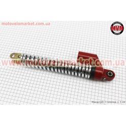 Амортизатор задний GY6/Honda - 310мм*d43мм (втулка 10мм / вилка 8мм), хром