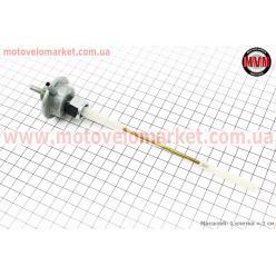 Вакуумный насос Honda DIO AF09 (TACT)