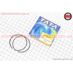 Кольца поршневые Honda LEAD90 48мм +0,50