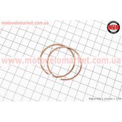 Кольца поршневые Honda DIO65 43мм +1,00