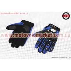 Перчатки XL-синие