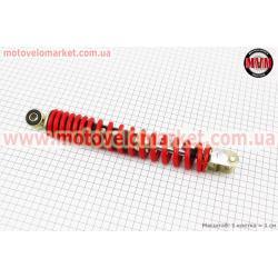 Амортизатор задний GY6/Honda - 290мм*d43мм (втулка 10мм / вилка 8мм), красный
