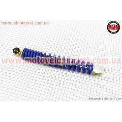 Амортизатор задний GY6/Honda - 290мм*d43мм (втулка 10мм / вилка 8мм), синий