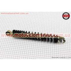 Амортизатор задний GY6/Honda - 290мм*d43мм (втулка 10мм / вилка 8мм), черный