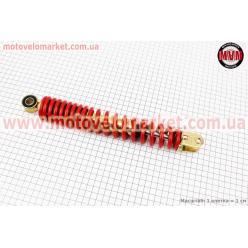 Амортизатор задний GY6/Honda - 290мм*d44мм (втулка 12мм / вилка 8мм), красный