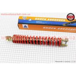 Амортизатор задний GY6/Honda - 285мм*d43мм (втулка 10мм / вилка 8мм), красный
