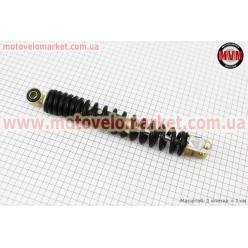 Амортизатор задний GY6/Honda - 295мм*d43мм (втулка 10мм / вилка 8мм), черный