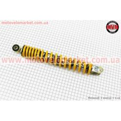 Амортизатор задний GY6/Honda - 295мм*d43мм (втулка 10мм / вилка 8мм), желтый
