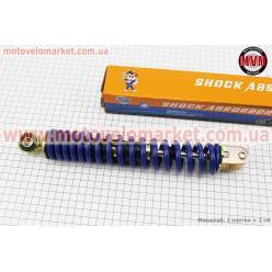 Амортизатор задний GY6/Honda - 295мм*d43мм (втулка 10мм / вилка 8мм), синий