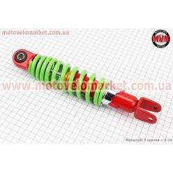 Амортизатор задний GY6/Yamaha - 255мм*d50мм (втулка 10мм / вилка 8мм) регулир., зеленый