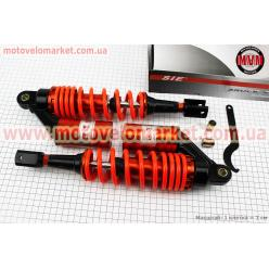 Амортизатор задний GY6/Honda - 320мм*d60мм (втулка 10;12мм / вилка 8мм) газовый регулир., оранжевый к-кт 2шт