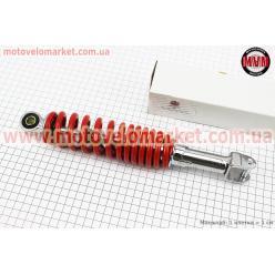 Амортизатор задний GY6/Honda - 280мм*d51мм (втулка 10мм / вилка 8мм) регулир., красный