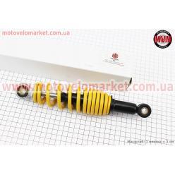Амортизатор задний GY6/Honda - 235мм*d50мм (втулка 10мм / втулка 10мм), желтый