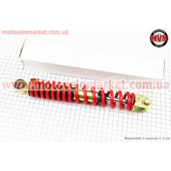 Амортизатор задний GY6/Honda - 265мм*d40мм (втулка 10мм / вилка 8мм), красный