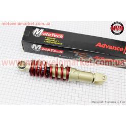 Амортизатор задний GY6/Yamaha - 240мм*d50мм (втулка 10мм / вилка 8мм) регулир., красный