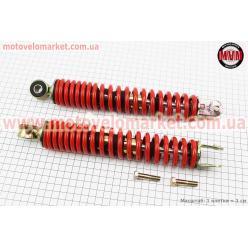 Амортизатор задний GY6/Honda - 270мм*d42мм (втулка 10мм / вилка 8мм), красный к-кт 2шт
