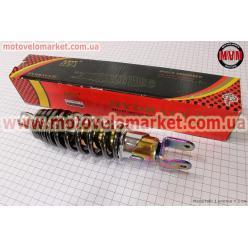 Амортизатор задний GY6/Yamaha - 230мм*d55мм (втулка 10мм / вилка 8мм) регулир., плазма