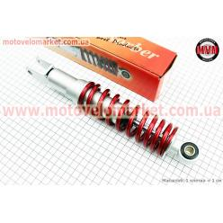 Амортизатор задний GY6/Suzuki - 275мм*d50мм (втулка 10мм / вилка 10мм) регулир., красный