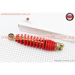 Амортизатор задний GY6/Yamaha - 225мм*d50мм (втулка 10мм / вилка 8мм), красный