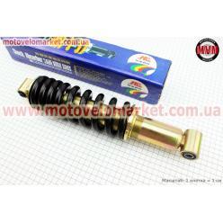 Амортизатор задний МОНО 345мм*d74мм (втулка 10мм / втулка 12мм) регулир., черный