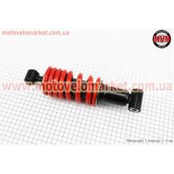 Амортизатор задний МОНО 245мм*d68мм (втулка 12мм / втулка 12мм) красный