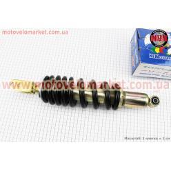 Амортизатор задний МОНО 370-390мм*d83мм (втулка 10мм / вилка 12мм) регулир., черный