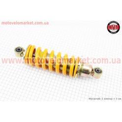 Амортизатор задний МОНО 250мм*d67мм (втулка 10мм / втулка 10мм) регулир., желтый