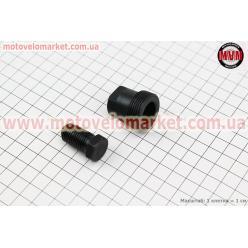 Съемник магнето 2Т TB50/Suzuki RUN