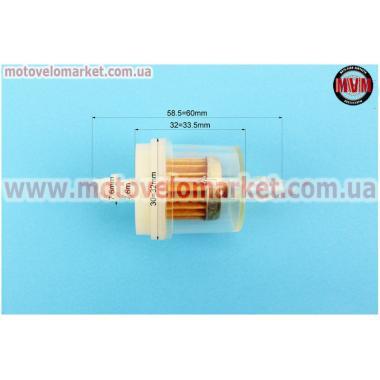 Фильтр топливный прозрачный с магнитом большой (элемент - бумага) тип, 1 (КРЕПКИЙ)