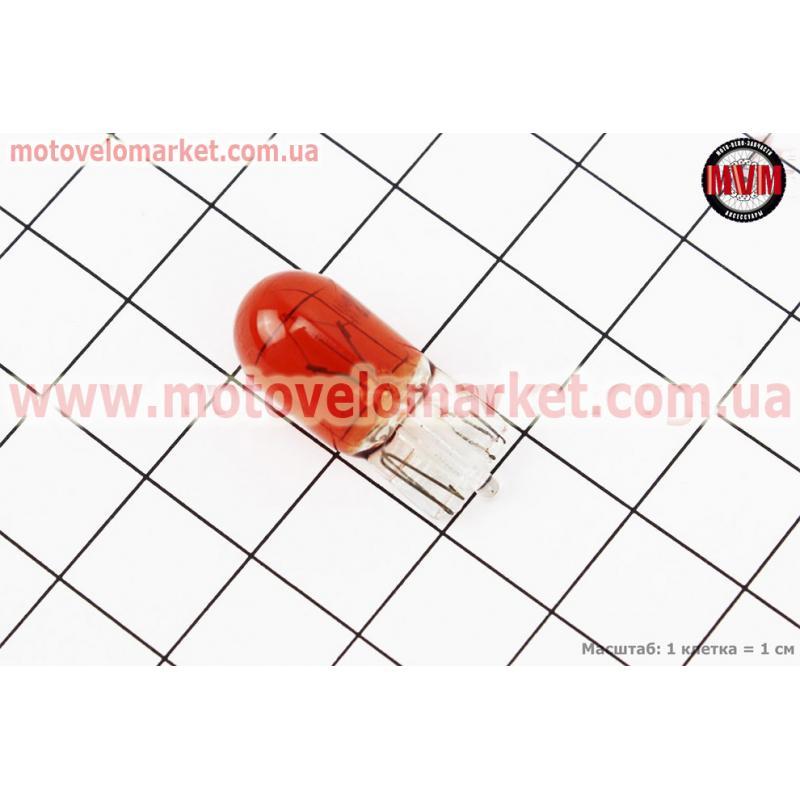 Лампа поворота (желтая без цоколя) 12V/3W T10