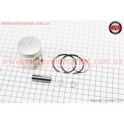 Поршень, кольца, палец к-кт Honda TACT (SA50) 41мм +0,25 (палец 10мм)