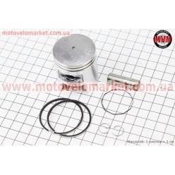 Поршень, кольца, палец к-кт Honda TACT (SA50) 41мм +0,50 (палец 10мм)