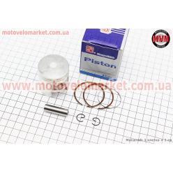 Поршень, кольца, палец к-кт Honda TACT (SA50) 41мм STD синяя коробка (палец 10мм)