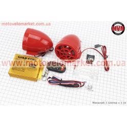 АУДИО-блок (МРЗ-USB/SD, FM-радио, пульт ДУ, сигнализация) + колонки 2шт (красные)
